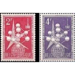 2 عدد تمبر نمایشگاه جهانی بروکسل - اکسپو 58 - بلژیک 1957