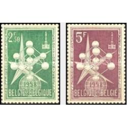 2 عدد تمبر نمایشگاه جهانی بروکسل - اکسپو 58 - بلژیک 1958