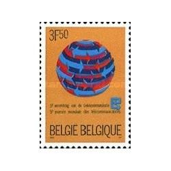 1 عدد تمبر روز جهانی ارتباطات  - بلژیک 1973