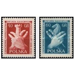 2 عدد تمبر مسابقات قهرمانی شطرنج ناشنوایان - لهستان 1956