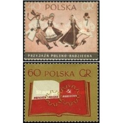 2 عدد تمبر دوستی لهستان و شوروی - لهستان 1956