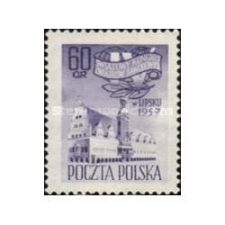 1 عدد تمبر اتحادیه تجاری لایپزیک - لهستان 1957