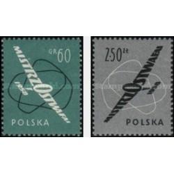 2 عدد تمبر هفتمین دوره مسابقات جهانی گلایدرسواری  - لهستان 1958