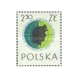 1 عدد تمبر سومین کنگره معدنچیان در کاتوویک - لهستان 1959