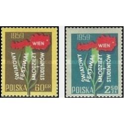 2 عدد تمبر هفتمین جشنواره جهانی جوانان در وین اتریش - لهستان 1959