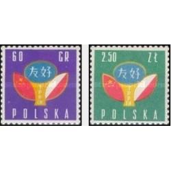 2 عدد تمبر دوستی چین و لهستان - لهستان 1959