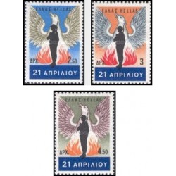 3 عدد تمبر انقلاب ملی - یونان 1967