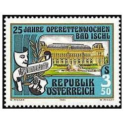 1 عدد تمبر جشنواره اپرای کوچک - اتریش 1985
