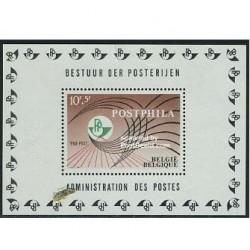 سونیرشیت پست فیلا - بلژیک 1967