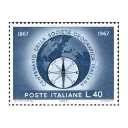 1 عدد تمبر انجمن جغرافیای ایتالیا - ایتالیا 1967
