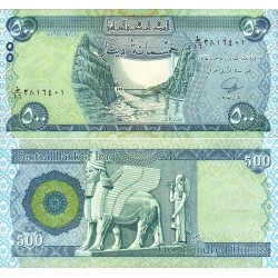 اسکناس 500 دینار - عراق 2013