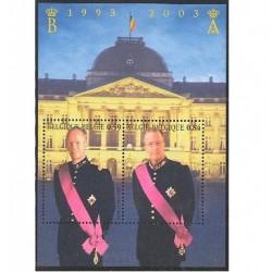 سونیرشیت شاه بودینگ - بلژیک 2003