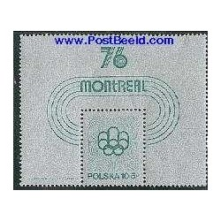 سونیر شیت المپیک مونترال - لهستان 1976