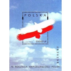 سونیر شیت 75مین سال بازیابی استقلال - لهستان 1993