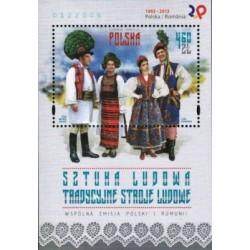 سونیرشیت تمبر مشترک با رومانی - لباسهای محلی - لهستان 2013