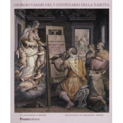 سونیرشیت پانصدمین سال تولد جورجیو واساری - نقاش - تابلو نقاشی -  ایتالیا 2011