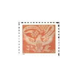 1 عدد تمبر عقاب روتختی - خود چسب - آمریکا 2002