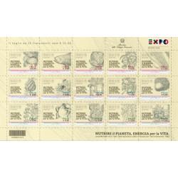 سونیرشیت نمایشگاه جهانی اکسپو میلان - خودچسب - ایتالیا 2015 قیمت روی تمبر 12 یورو