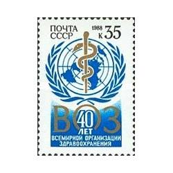 1 عدد تمبر 40مین سالگرد سازمان بهداشت جهانی - شوروی 1988