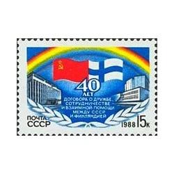1 عدد تمبر 40مین سال روابط دوستانه با فنلاند - شوروی 1988