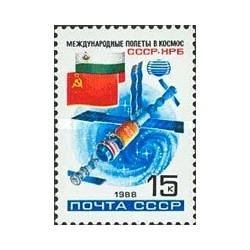 1 عدد تمبر پرواز فضائی مشترک شوروی و بلغارستان - شوروی 1988