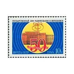 1 عدد تمبر 50 سالگی مرکز پخش و ضبط صوت دولت - شوروی 1988