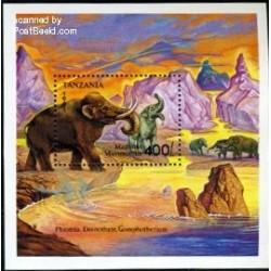 سونیرشیت ماموتها - تانزانیا 1991