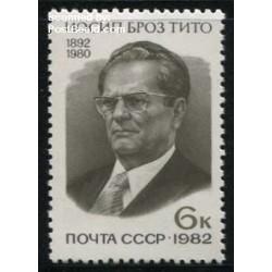 1 عدد تمبر یادبود جوزف بروز تیتو - نظامی - شوروی 1982