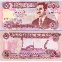 اسکناس 5 دینار - عراق 1992 چاپ چین - سری اورژانسی جنگ خلیج فارس