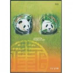 بلوک یادگاری پاندا تمبر مشترک چین - چاپ کشور تایلند 2005