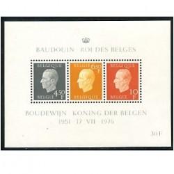 س ش جشن 25امین سال سلطنت 1 - بلژیک 1976