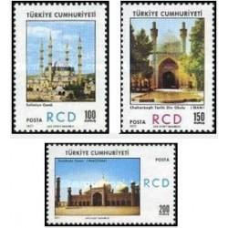 3 عدد تمبر هفتمین سالگرد همکاری عمران منطقه ای - RCD - ایران ، پاکستان و ترکیه - ترکیه 1971