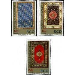 3 عدد تمبر سالگرد همکاری عمران منطقه ای - RCD - ایران ، پاکستان و ترکیه - ترکیه 1974