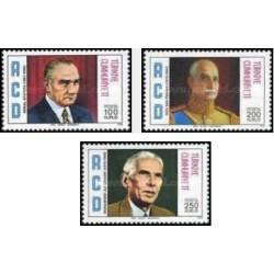 3 عدد تمبر سالگرد همکاری عمران منطقه ای - RCD - ایران ، پاکستان و ترکیه - ترکیه 1976