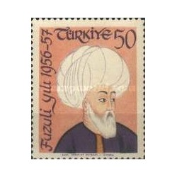 1 عدد تمبر یادبود محمد فضولی - شاعر پارسی - ترکیه 1957