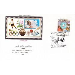 پاکت مهر روز تمبر دهه کاهش بلایای طبیعی 1370