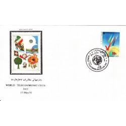 پاکت مهر روز تمبر روز جهانی مخابرات 1370