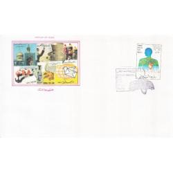 پاکت مهر روز تمبر روز جهانی بهداشت 1370