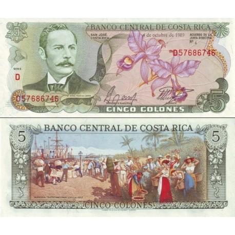 اسکناس 5 کلون - کاستاریکا 1989