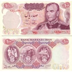 158 - اسکناس 100 ریال جمشید آموزگار - مهدی سمیعی - جشن 2500 ساله- 1350 - تک