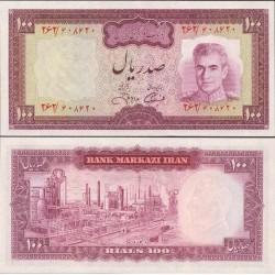 161 - اسکناس 100 ریال جمشید آموزگار - عبدالعلی جهانشاهی - جشن 2500 ساله - تک