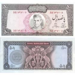 163 - اسکناس 500 ریال جمشید آموزگار - عبدالعلی جهانشاهی - جشن 2500 ساله - تک