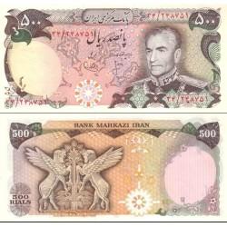 171 - اسکناس 500 ریال هوشنگ انصاری - محمد یگانه - 1354 شمسی - تک