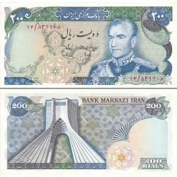 179 - اسکناس 200 ریال هوشنگ انصاری - حسنعلی مهران - میدان شهیاد - تک