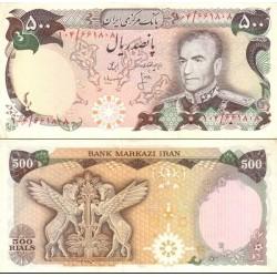 181 - اسکناس 500 ریال هوشنگ انصاری - حسنعلی مهران - تک