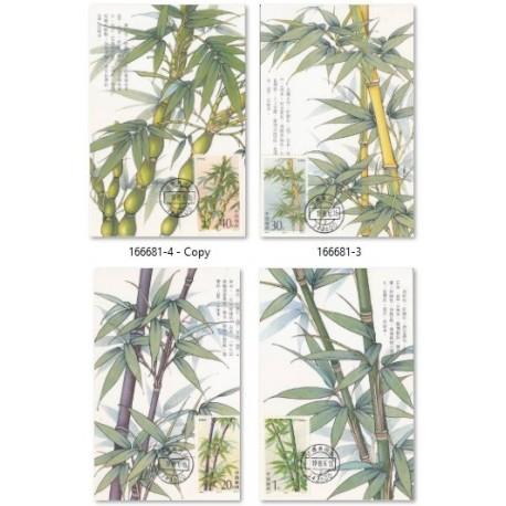 4 عدد ماکزیمم کارت درختان بامبو - چین 1993