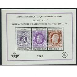 سونیرشیت نمایشگاه بین المللی تمبر - بلژیک 1970