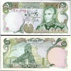 195 - اسکناس 50 ریال محمد یگانه - یوسف خوش کیش - تک
