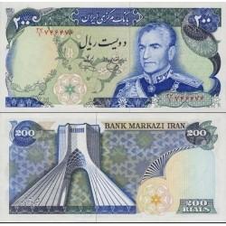 197 - اسکناس 200 ریال محمد یگانه - یوسف خوش کیش - تک