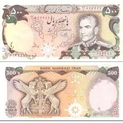 198 - اسکناس 500 ریال محمد یگانه - یوسف خوش کیش - تک